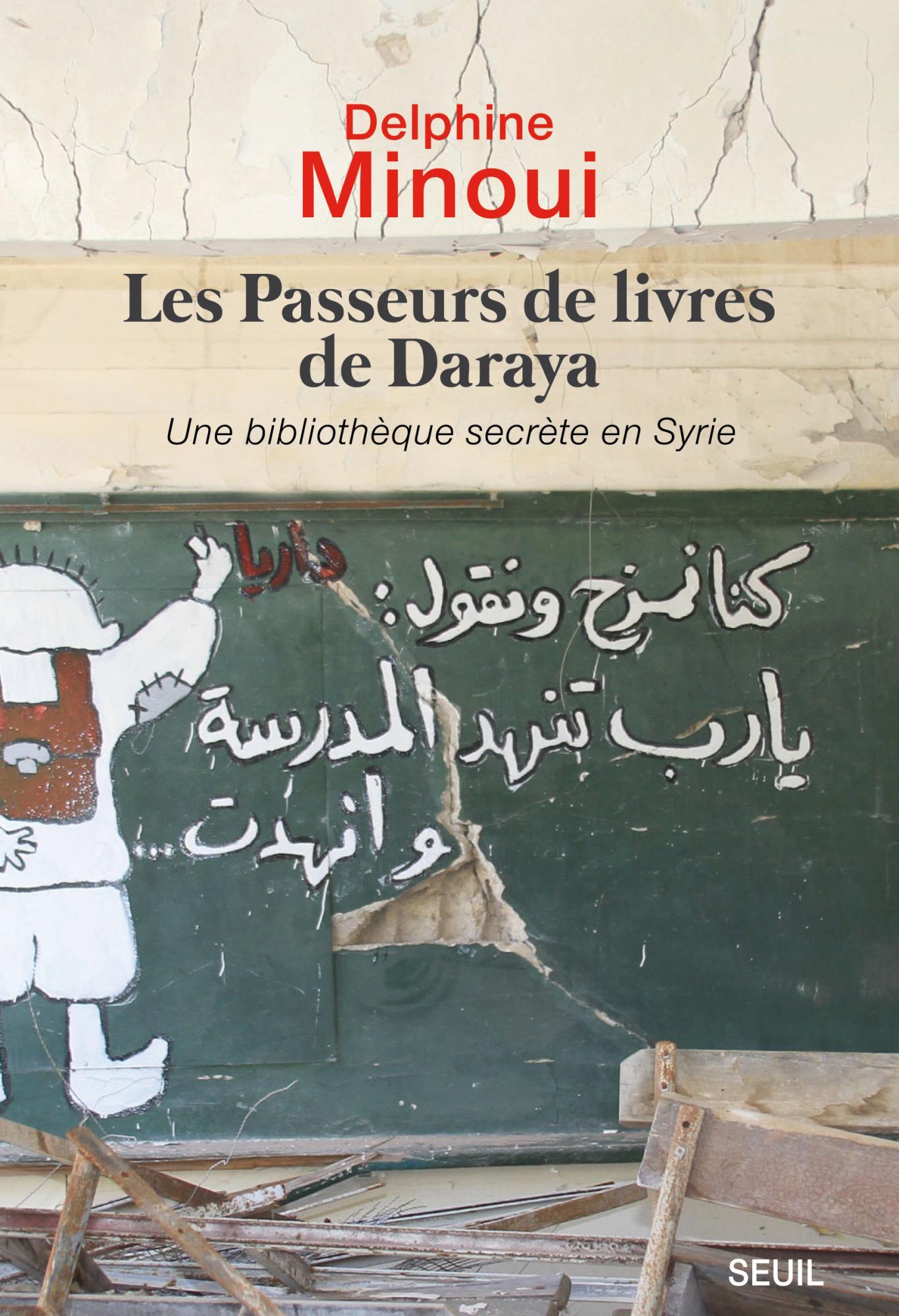 Ernest Mag Minoui Daraya