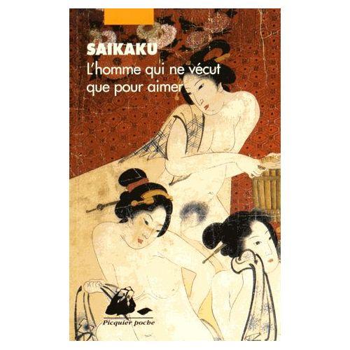 Ernest Mag Japon ErotiqueUN